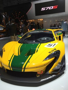 Wanna race? This McLauren 570S is fast and furious!